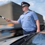 причины остановки транспортного средства сотрудниками дпс рф