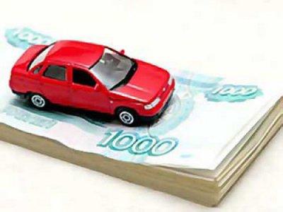 Изображение - Как посчитать транспортный налог 5_400x300