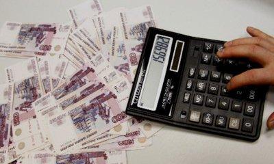 Изображение - Как посчитать транспортный налог transportnyiy-nalog_400x240