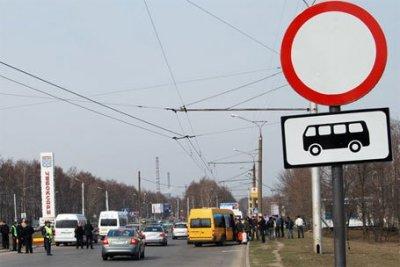 1271938982 autobus stop 400x267 - Знак красный круг с белым центром