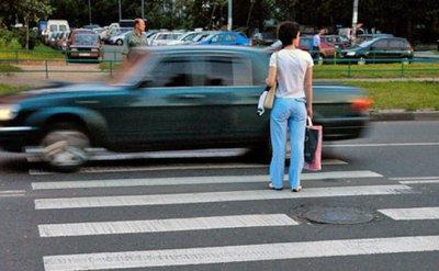 Пропустить или не уступать пешеходу