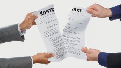Расторжение договора КАСКО и возврат денег