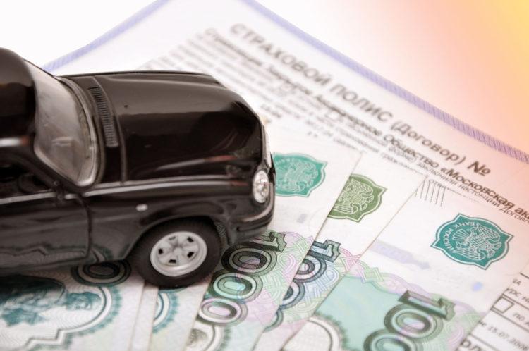 Страховой случай: как возместить ущерб по КАСКО?