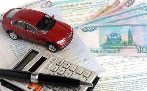 Полная конструктивная гибель автомобиля по КАСКО, полная гибель ТС