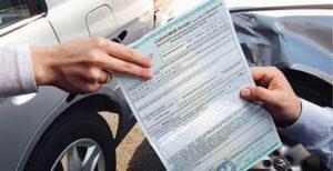 Кто имеет право застраховать автомобиль