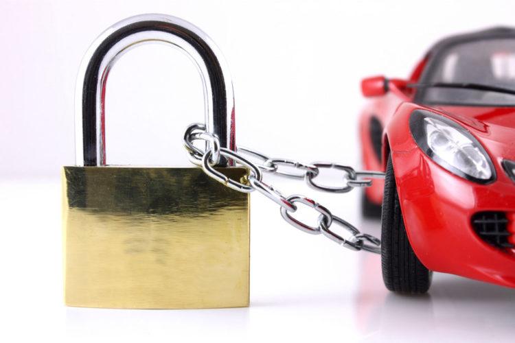 настоящее время как узнать числится ли автомобиль в угоне нашем сайте можете