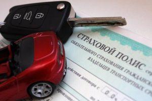 Как вернуть деньги за неиспользованную страховку ОСАГО: можно ли ...