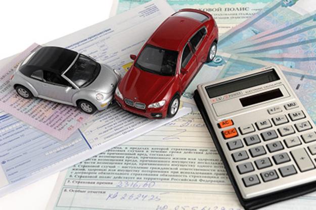 Как происходит возврат ОСАГО при продаже автомобиля