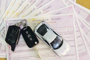 Нужен ли полис ОСАГО при покупке или продаже автомобиля? Разбираемся в вопросе