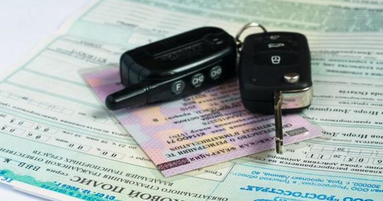 ОСАГО для иностранных автомобилей: сколько стоит страховка для иностранных граждан, как купить полис онлайн