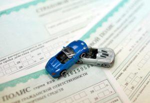 Обязательна ли страховка при покупке авто