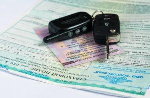 Минимальный срок страховки для постановки на учет