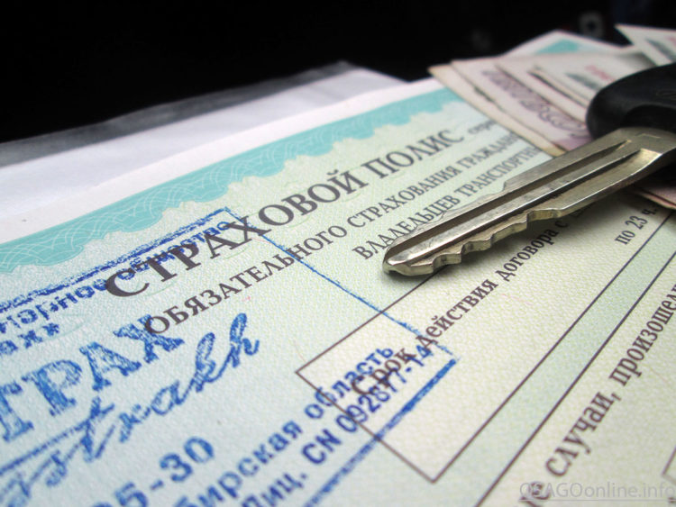 Какой предусмотрен штраф за просроченное ОСАГО и как долго можно ездить, если ваш полис недействителен?