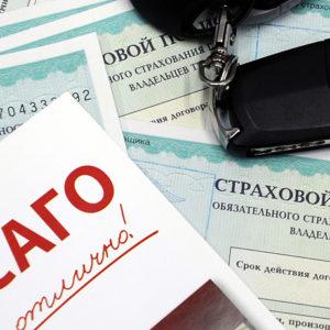 Можно ли делать осаго по временной регистрации временная регистрация в мурманской области