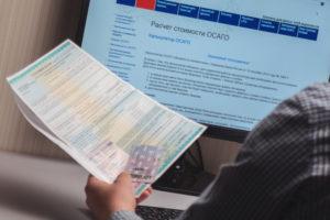 Электронный полис Осаго что показывать инспектору ГИБДД и как проверить Е-полюс