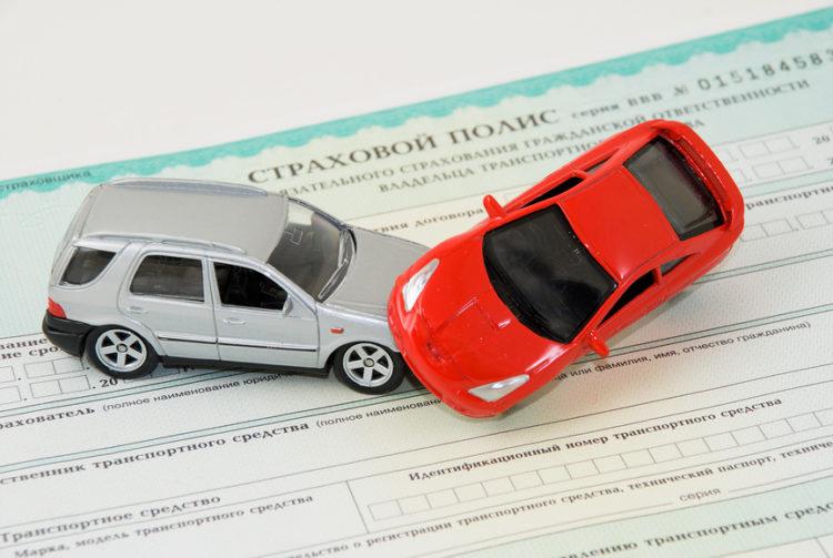 На сколько дорожает страховка после ДТП