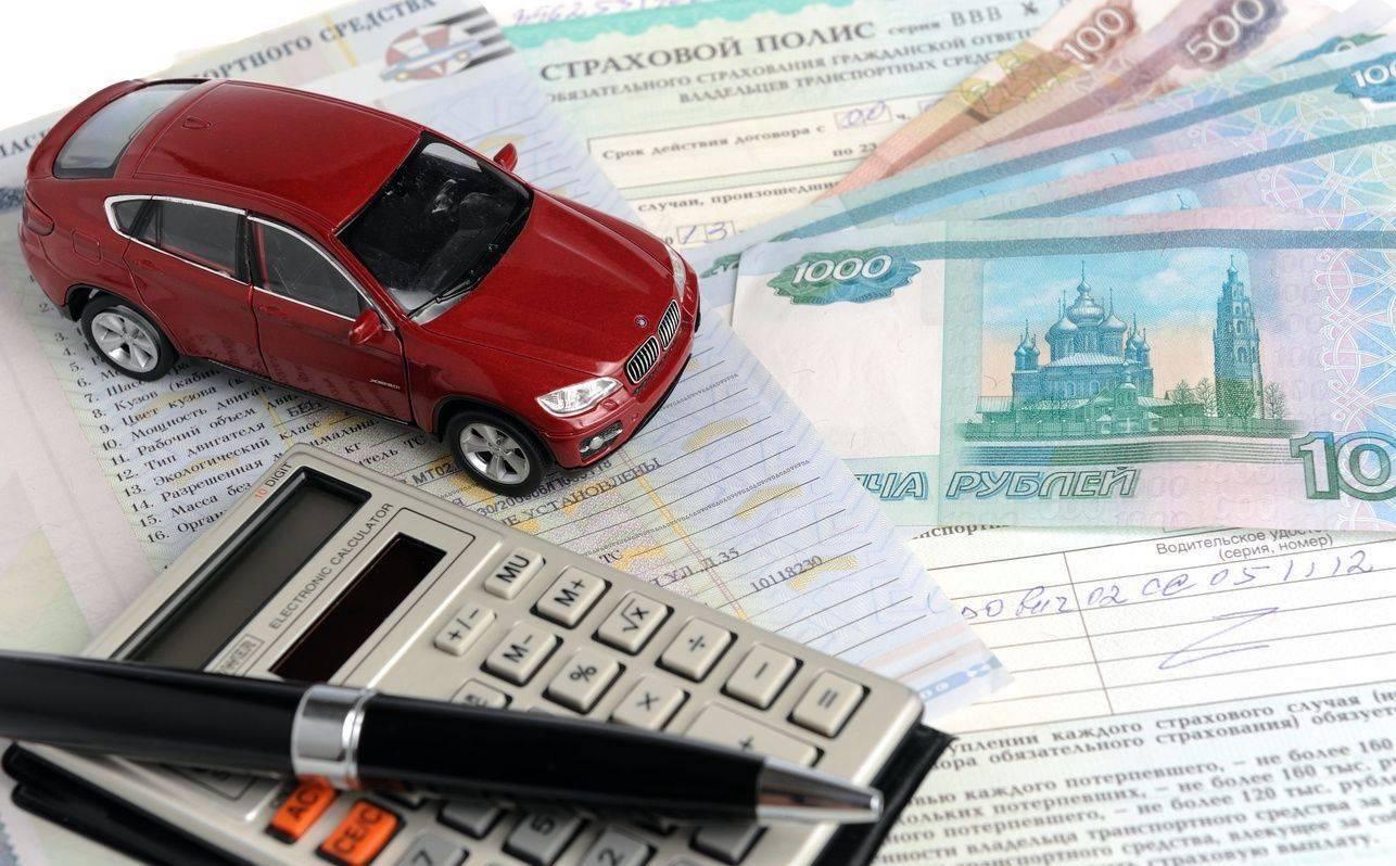 ОСАГО для иностранных автомобилей - в России, в Москве