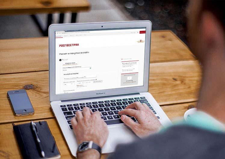 Как оформить полис ОСАГО онлайн в Альфастрахование в 2019 году