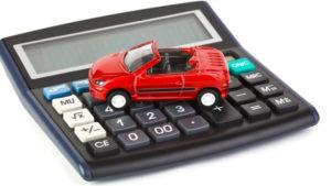 Что влияет на сумму страховки автомобиля