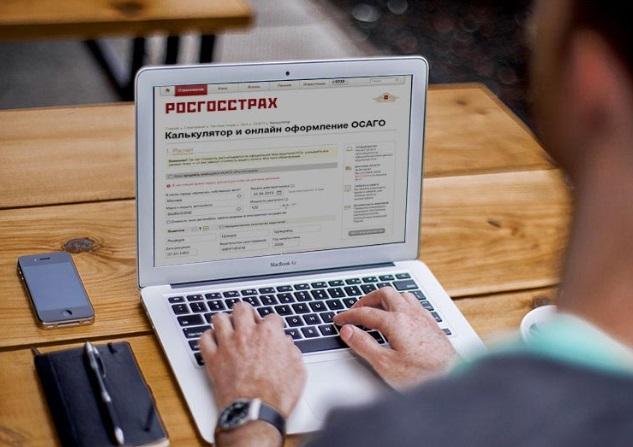 Продлить ОСАГО онлайн: сколько действует страховка и как можно продлить сроки действия полиса через интернет?