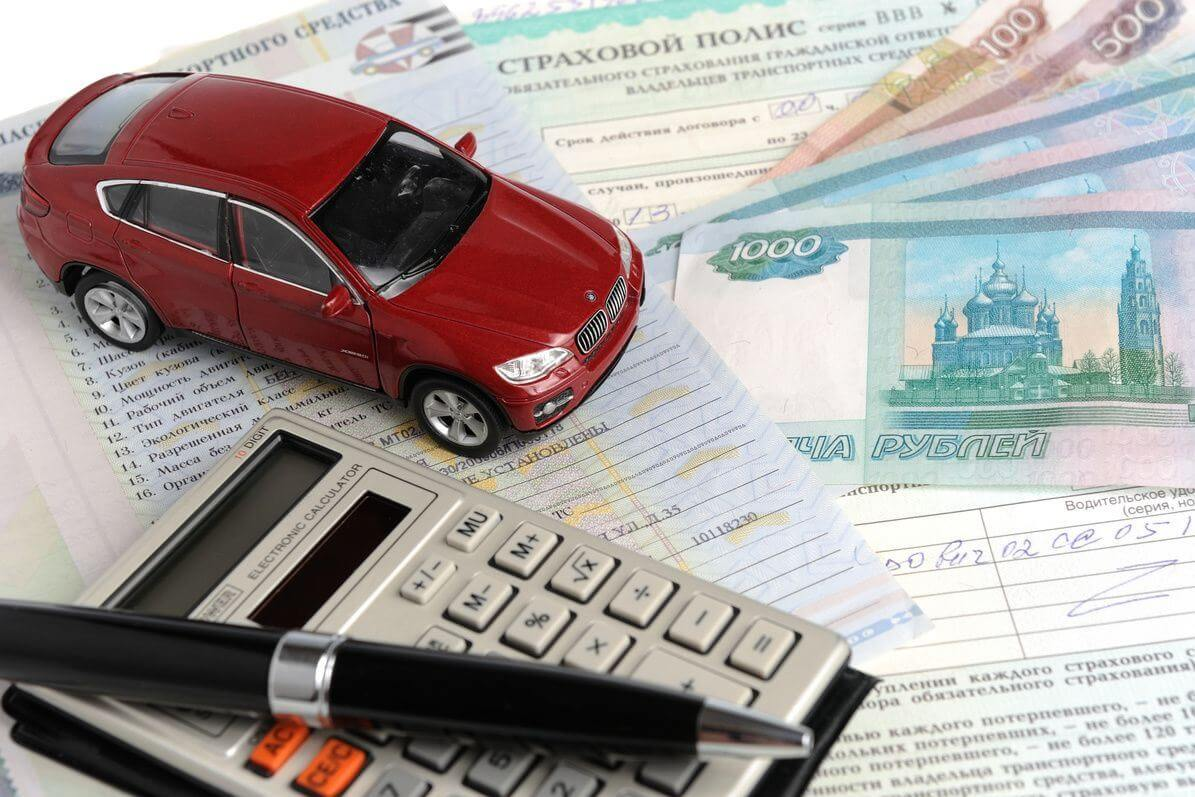 Расчёт выплаты по ОСАГО: как рассчитать с помощью онлайн ...