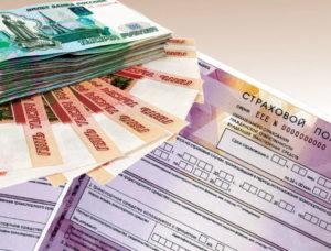 Как вернуть переплату по ОСАГО за прошлые годы, а также в каких случаях возможен возврат денег по страховке?