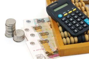 Доверенность на получение страховой выплаты по осаго образец