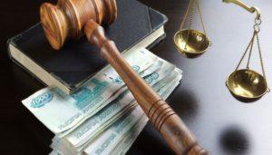 Досудебная претензия при дтп без полиса виновника