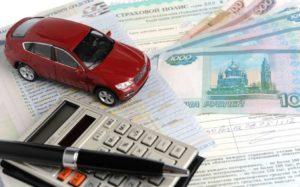 Получить страховые выплаты